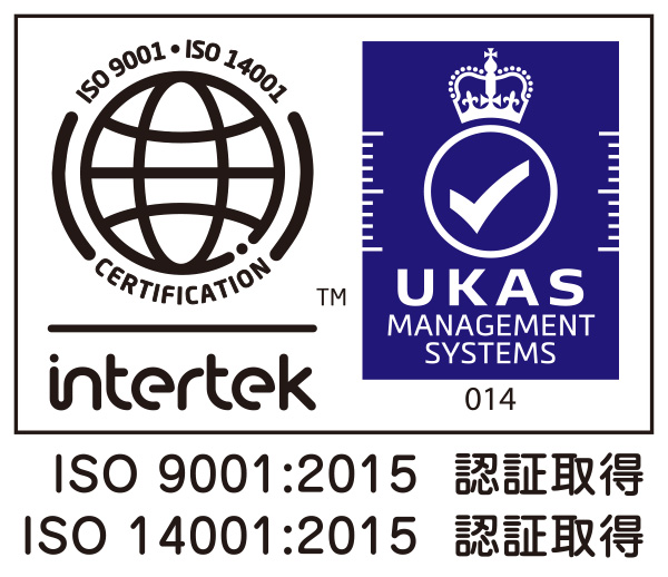 ISO9001 ISO14001